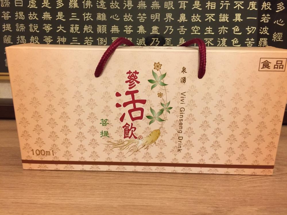 【泉湧】蔘活飲-菩提-4盒(含禮盒)